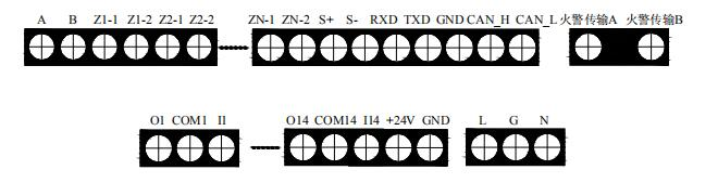 海湾JB-QG-GST9000火灾报警控制器接线图